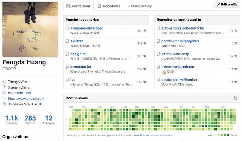 GitHub 漫游指南-